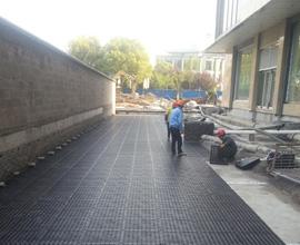 杭州蓄排水板施工项目