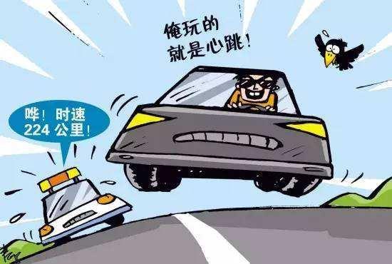 交通大整治再度发力 八类重点违法一律顶格处理