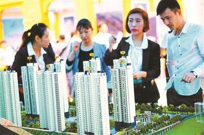 专家:较长时期购房需求都明显不足