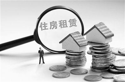 北京拟规定:出租人不得在租赁期限内单方面提高租金