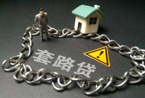 """起底""""租房贷"""":租客不贷款每月要多交446元房租"""