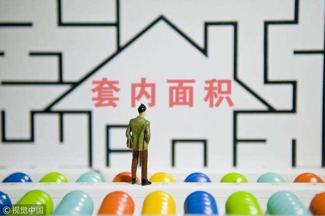 """住宅以套内使用面积进行交易 """"偷面积""""""""高赠送率""""产品或受影响"""