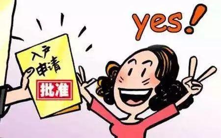 重磅!杭州放宽落户门槛 专科及以上可直接落户