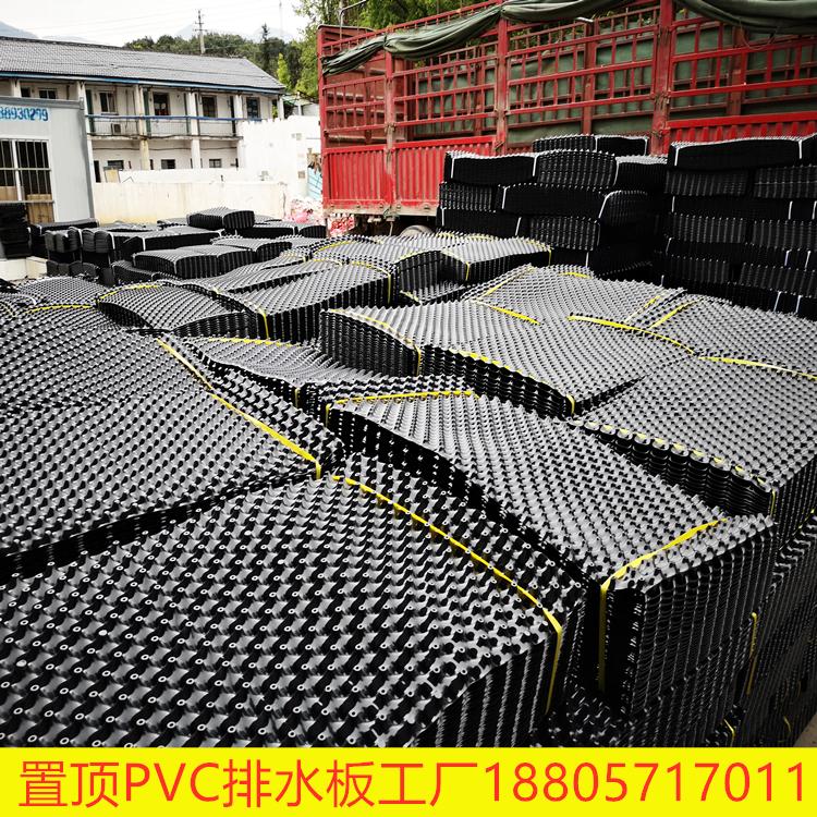 pvc排水板全新料隆重上市