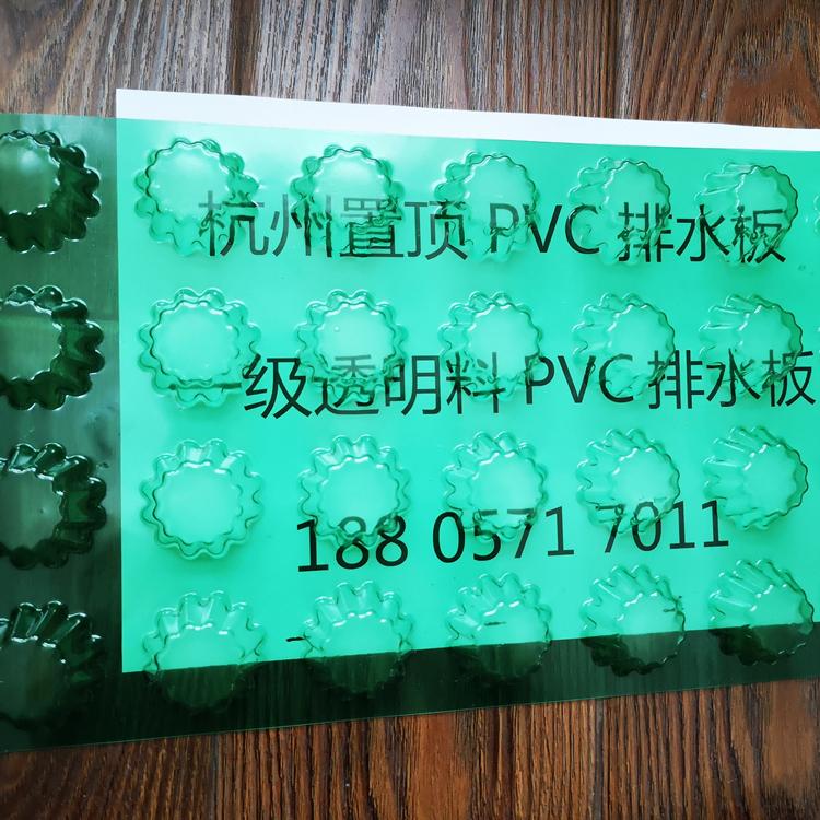 感谢同行对我们置顶PVC排水板的肯定!同时感谢客户对我们的信赖!