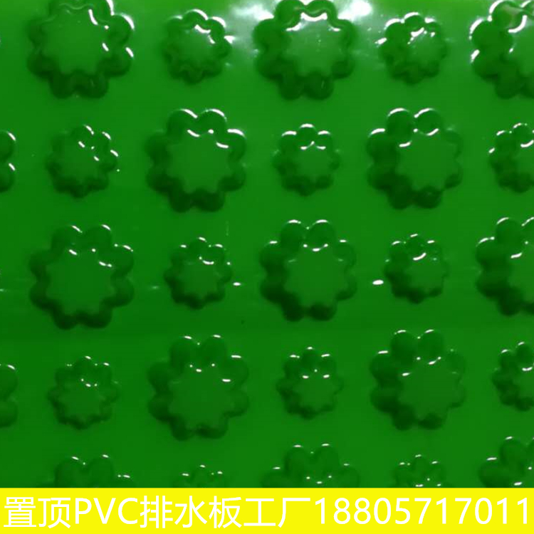防渗排水一招搞定:置顶PVC排水板